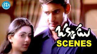 Okkadu Telugu Movie Scenes | Mukesh Rushi, Bhumika Chawla, Mahesh Babu Funny Scene