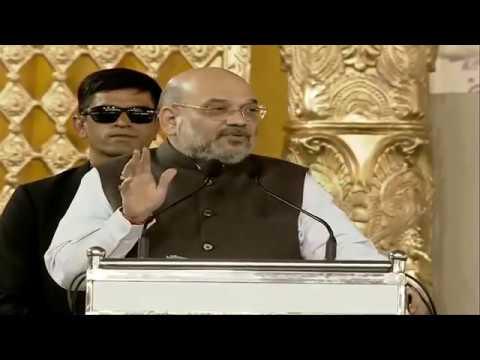 HM Shri Amit Shah Addresses The Vedanta Bharati Vivekadeepini Mahasamarpane In Bengaluru