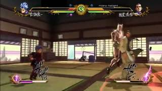 Jojo's All Star Battle Kosaku Kira Matches Part 2/2