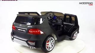 Купить детский электромобиль Mercedes Benz ML63 на pushishki.ru(Электромобиль Mercedes Benz ML63 (EVA КОЛЕСА) Лицензия., 2015-11-08T21:33:51.000Z)