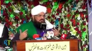 Ahmadis are like Pakistan's enemies - Anti-Ahmadiyya conference attended by Imran Khan