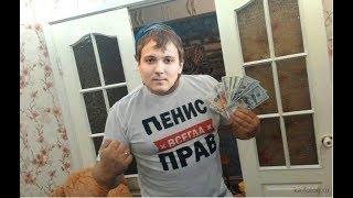 MC Borrow - Аферист в Маске (G.V.S. 2019)