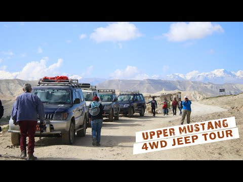 Upper Mustang 4WD Jeep Tour | Tiji Festival Tour 2017 | Land Cruiser Tour in Mustang