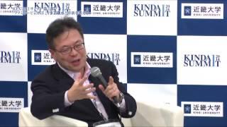 4 第3部 ファミリービジネス~事業継承と革新を考える~「KINDAIサミット2014」