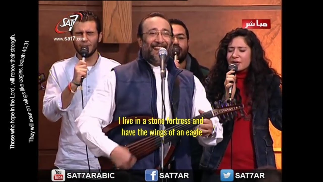 Abide in Christ....Arabic Christian Song (Subtitles)