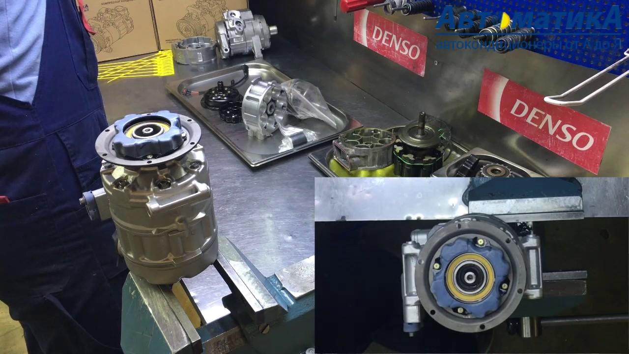 Ремонт компрессора кондиционера Volkswagen Transporter T5.