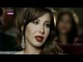 Nancy Ajram - fi hagat - نانسى عجرم - فى حاجات