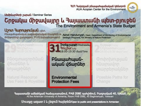 Day 2  / Environment and Armenia's State Budget: Environmental Protection Fees