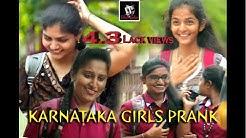 Karnataka girls prank | Saying you are beautiful | Bad Joke