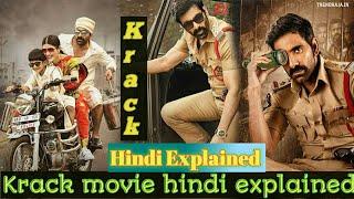 Krack telugu movie hindi explain by Awesome movies