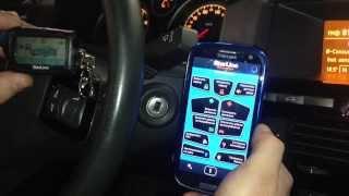 Остановка двигателя через телефон Опель Астра 2008