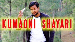 Kumaoni Shayari Comedy