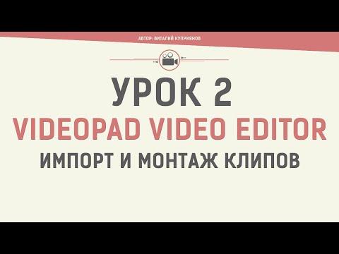 Скачать программу для скачивания видео - ВидеоМАНИЯ