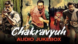 Chakravyuh – Jukebox (Full Songs)