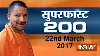 Superfast 200 | 22nd March, 2017, 7:30PM ( Full Segment ) - India TV
