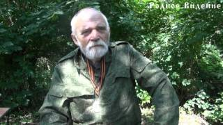 видео Юрий Сергеев.