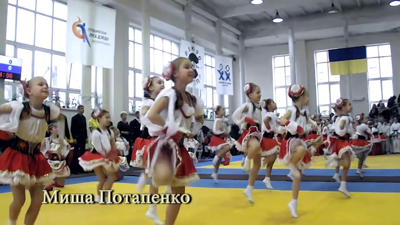 украинка и украинец картинки детям