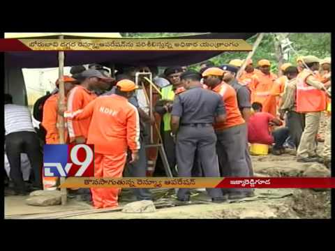 Girl in Borewell : TS Govt vows to use all means at disposal - TV9