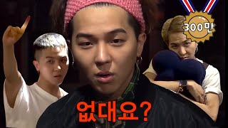 (ENG SUB) WINNER MINO Rather Empty Brain VS Quick Reaction Best Moments | New Journey to the West