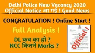 Congratulation | तुरंत फॉर्म अप्लाई करें | कौन-कौन दिल्ली पुलिस का फॉर्म भर सकता है फुल Analysis