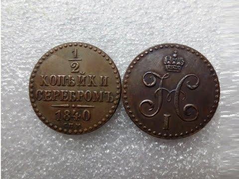 юбилейные монеты разных стран