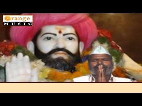 Sevalal Bhakti | Banjara Bhajana Video | Singar - Venkat Hariba Jadhav Maharaj
