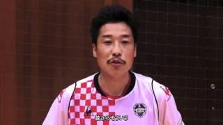 【関東開幕節インタビュー】カフリンガ No.2 安藤信仁選手