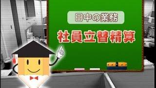 提供:アクタスマネジメントサービス株式会社 http://www.actus.co.jp.