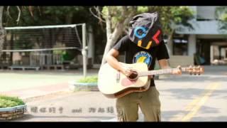 第一屆大學體驗營(CUL)_營歌[MV]_Come! Ur Life