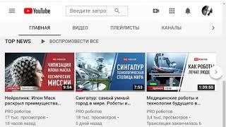 Раздел TOP NEWS - КАЖДЫЕ 3 ДНЯ НОВОСТИ ВЫСОКИХ ТЕХНОЛОГИЙ.
