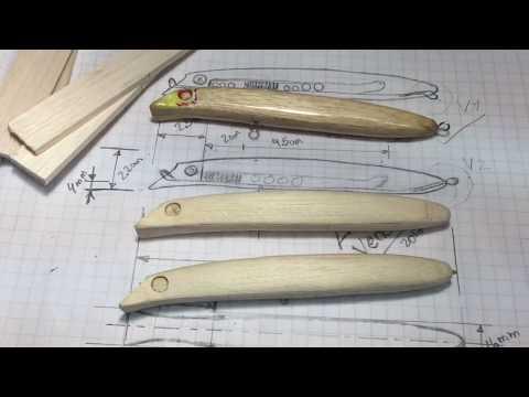 "DIY - 100% Handmade Darter Lure ""Attila Veneno"" ...The Concept"
