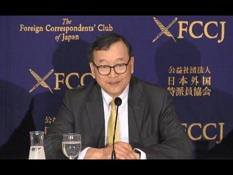 Sam Rainsy: Former President, Cambodia National Rescue Party (CNRP)