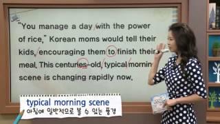 영자신문읽기 - Koreans fall for bread