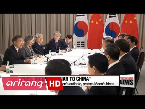 South Korea, China Summit on the sidelines of G20 in Berlin