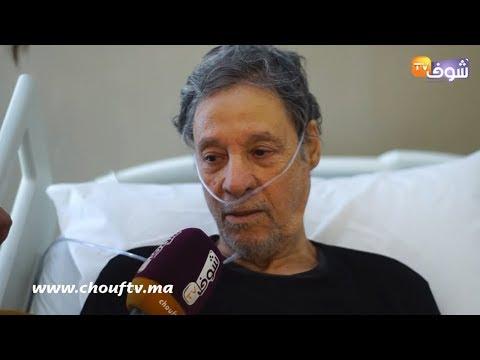 أول تصريح للفنان عبد اللطيف هلال من قلب المستشفى بعد الوعكة الصحية
