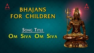 Bhajans For Children - Om Siva Om Siva Full Song With Lyrics