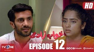Khuwabzaadi | Episode 12 | TV One Drama 2 June 2018
