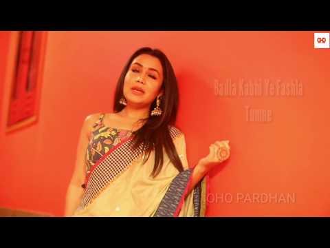 Isme Tera Ghata Female Version Mp3 Song Download Pagalworld Mp3 Lyrics Download Gicpaisvasco Org
