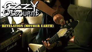 Ozzy Osbourne /  Randy Rhoads - Revelation (Mother Earth) :by Gaku