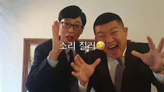 2019 Variety Show Celebrity Congratulations 버라이어티쇼 연예인 축하영상