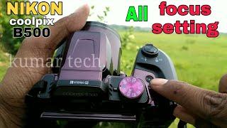 Фотоапарати електричну коляску B500#ручна настроювання фокуса повний огляд#Кумар технологій.МР4