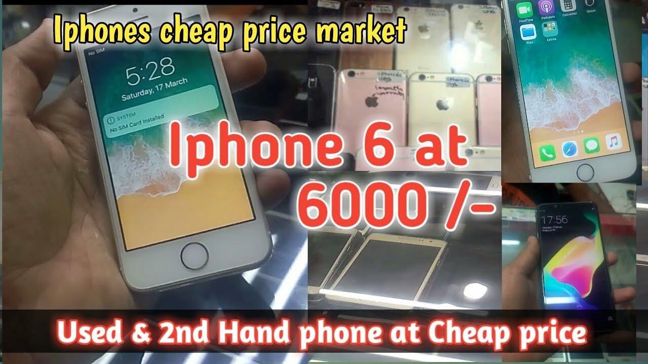 MOBILE MARKET IN MUMBAI 2018 REAL PRICE ! Cheap & second Hand Used Mobile  Market Indraprasth, MUMBAI