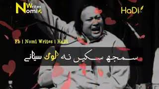 whatsapp status amzing nusrat fateh ali khan 2017