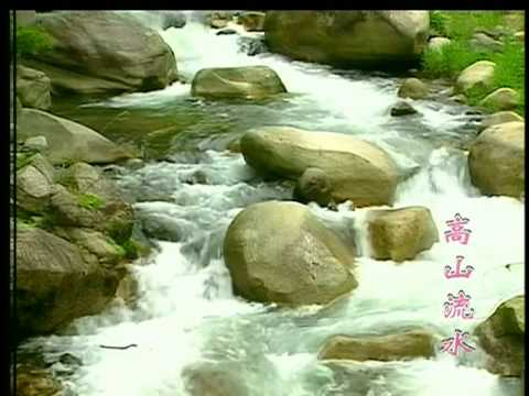 【Chinese zither tune】Lofty Mountains And Flowing Water