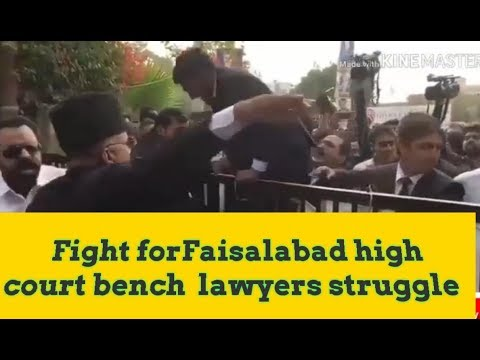 fight forHigh court bench Faisalabad lawyers struggle . #mjbonline