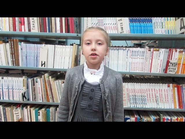 Изображение предпросмотра прочтения – ЭмилияИльина читает произведение «Лебедь, Рак и Щука» И.А.Крылова