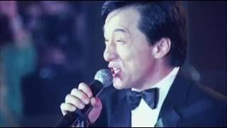 Джеки чан - женщина я не танцую