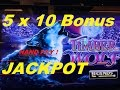 ★ MASSIVE JACKPOT ! (5 x 10 Bonus pick ) Hand Pay !★☆TIMBER WOLF DELUXE Slot☆$2.50 Max Bet