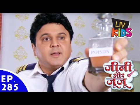 Jeannie aur Juju - जीनी और जूजू - Episode 285 - Vicky Tries To Commit Suicide