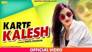 Karte Kalesh   Sweta Chauhan, Firoz Malik, Jessu Singh, Magical   New Haryanvi Songs Haryanavi 2019
